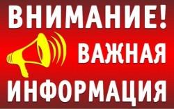 Настоящим, сообщаем вам о созыве очередного общего собрания РОФСО «СПб СФАРР» на 15.06.2020